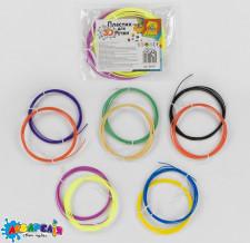 """Пластик для 3D-ручки 86387 (600/2) """"FUN GAME"""", 5 видів, 2 кольори в кульку"""