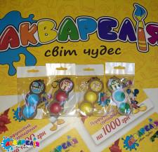SIMPLE DIMPLE POP IT антістрес брелок (потрійний), 10 * 4см, Сувенір-Декор, Україна