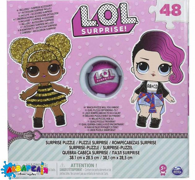 Пазл L.O.L. Surprise з ексклюзивним стікером та аксесуаром (38см * 28 см; 48 частин)