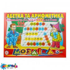 "Мозаїка  ""Абетка +Арифметика "" 2223"