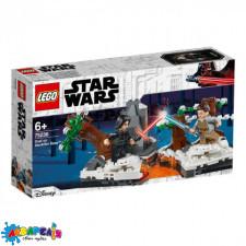 "Конструктор LEGO Star Wars ""Дуель на базі Старкіллер"" арт.75236"