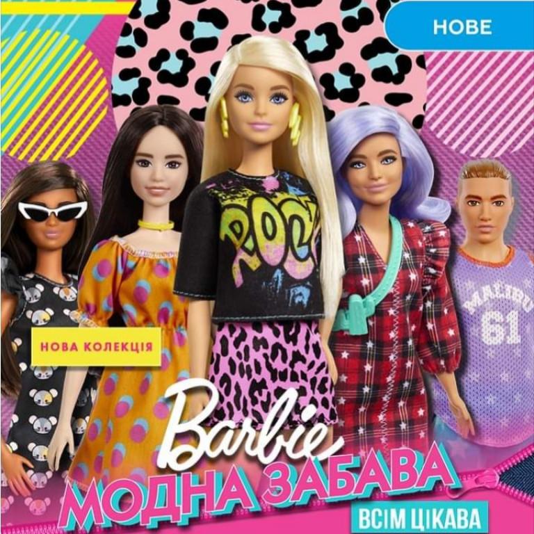 Барби (копія)моб