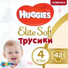 Huggies elite soft pant трусики-підгузки mega 4 42x2