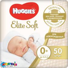 Huggies elite soft підгузки jumbo 0+ 50x4