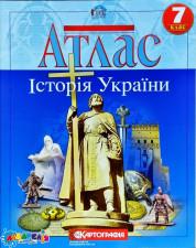 Атлас.Історія України 7кл.К