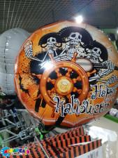 """ХЄЛЛОУІН Кульки надувні """"HAPPY HALLOWEEN"""""""