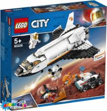 """Конструктор LEGO City """"Космічний корабель для дослідження Марса"""" арт.60226"""