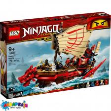 "Конструктор LEGO Ninjago ""Дарунок долі"" арт.71705"