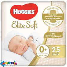 Huggies elite soft підгузки convy 0+ 25x8
