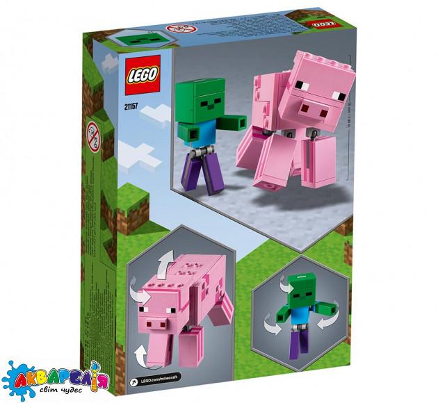 """Конструктор LEGO Minecraft """"Свиня і малюк-зомбі"""" арт.21157"""