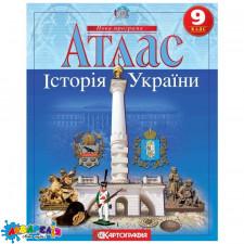 Атлас.Історія України 9кл.К