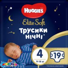 Huggies elite soft overnights pant трусики-підгузки  4
