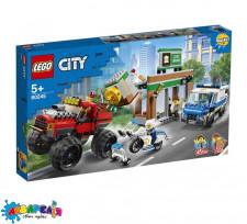 LEGO Citty Конструктор Пограбування з поліцейською вантажівкою- монстром 60245