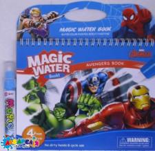 "Альбом  для раскрашив. малюємо водою ""Супергероі""+маркер23*20 см(1,96)"