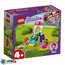 "Конструктор LEGO Friends ""Ігровий майданчик для цуценят"" арт.41396"