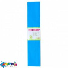 Бумага гофр. світло-голуб. 55% (50см*200см)
